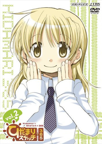 Image for Hidamari Sketch X 365 2 [Limited Edition]