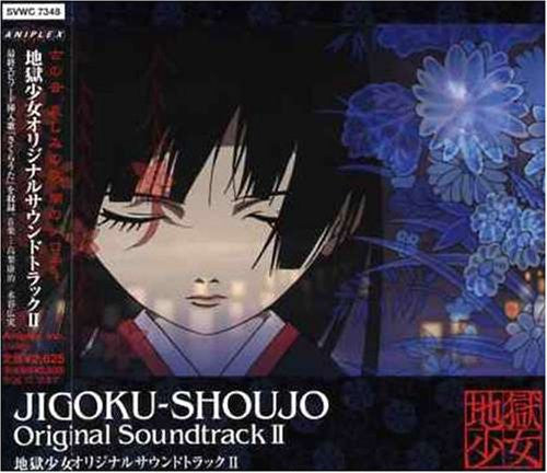 Image 1 for JIGOKU-SHOUJO Original Soundtrack II