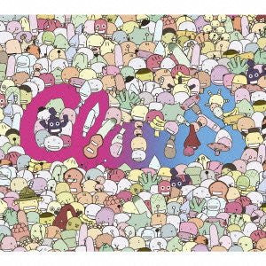 Wake Up / ClariS [Limited Edition]