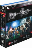 Thumbnail 5 for LEGO Harry Potter: Years 1-4 [Collector's Edition]