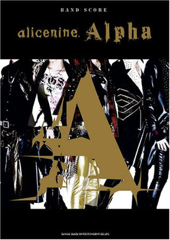 Image for Alice Nine Alpha Band Score Book