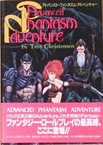 Image for Advanced Phantasm Adventures Game Book / Rpg