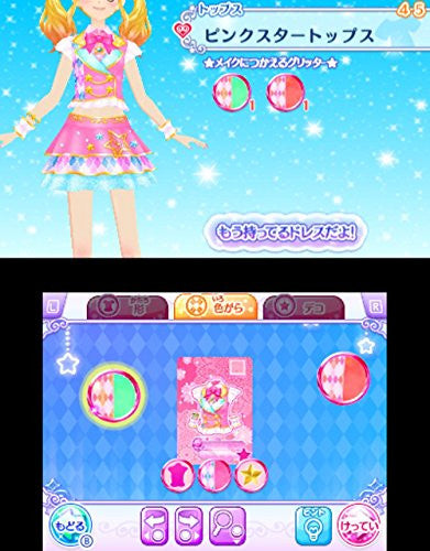 Image 3 for Aikatsu Stars! My Special Appeal