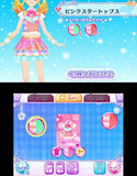 Thumbnail 3 for Aikatsu Stars! My Special Appeal