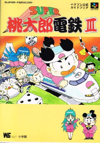 Image 1 for Super Momotaro Dentetsu Iii Hudson Official Guide Book / Snes