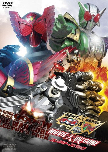 Image 1 for Kamen Rider x Kamen Rider Ooo & Double W Feat. Skull Movie Taisen Core Collector's Pack