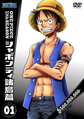 One Piece 11th Season Shabondi Shoto Hen Piece.1