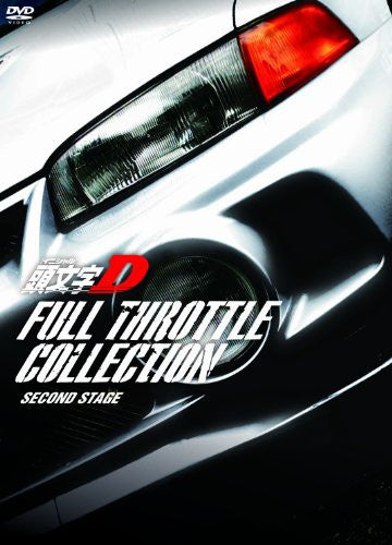 Image 2 for Initial D Full Throttle Collection - Second Stage [3DVD+CD]