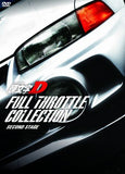 Thumbnail 2 for Initial D Full Throttle Collection - Second Stage [3DVD+CD]