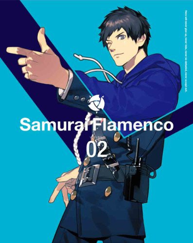 Image 1 for Samurai Flamenco Vol.2 [DVD+CD Limited Edition]