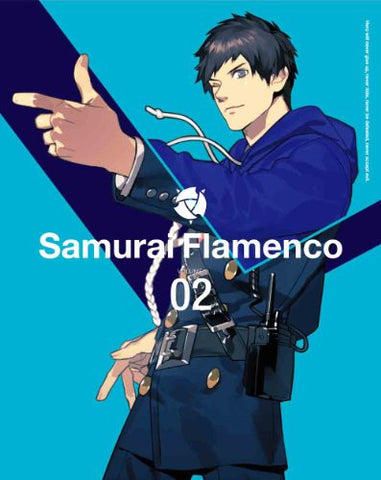 Image for Samurai Flamenco Vol.2 [Blu-ray+CD Limited Edition]