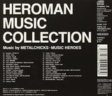 Thumbnail 2 for HEROMAN MUSIC COLLECTION