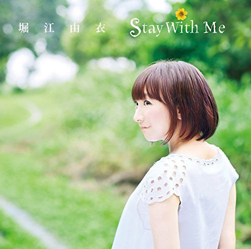 Image 1 for Stay With Me / Yui Horie