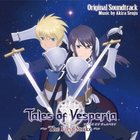Image for Tales of Vesperia ~The First Strike~ Original Soundtrack