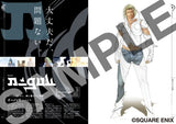 Thumbnail 2 for El Shaddai Official Setting Guide