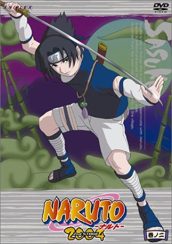 Image 1 for Naruto 2nd Stage Vol.2