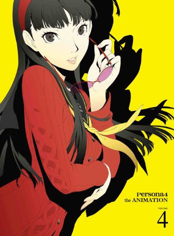 Image for Persona 4 4 [DVD+CD Limited Edition]