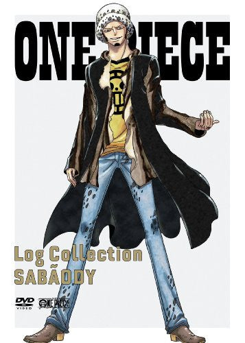 Image 2 for One Piece Log Collection - Sabaody [3DVD+CD Limited Pressing]