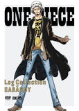 Thumbnail 2 for One Piece Log Collection - Sabaody [3DVD+CD Limited Pressing]