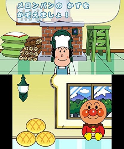 Image 2 for Anpanman to Touch de Wakuwaku Training