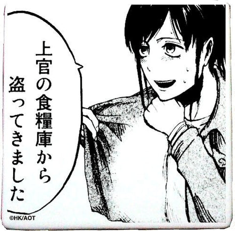 Image for Shingeki no Kyojin - Sasha Blouse - Plate - Comic Plate - Look what I stole from the officers' food storehouse (Fragment)