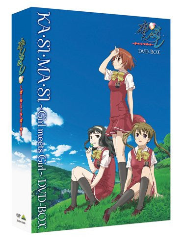 Image 1 for Emotion The Best: Kasimasi - Girl Meets Girl DVD Box