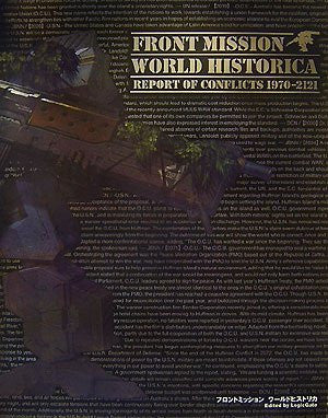 Front Mission World Historica Report Of Conflicts 1970   2121