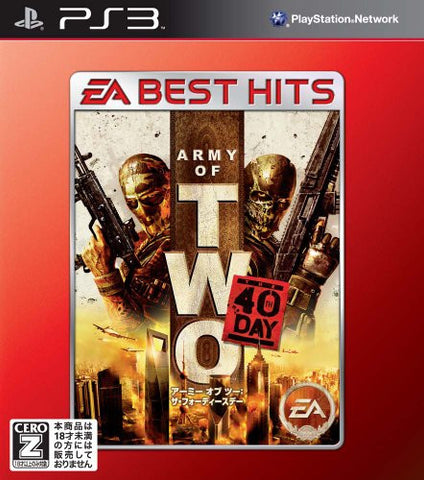 Image for Army of Two: The 40th Day (Best Version)