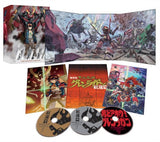 Theatrical Feature Gurren Lagann Gurren Hen [Limited Edition] - 2
