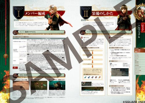 Image 4 for Final Fantasy Type 0 Ultimania   Psp Game Guide Book