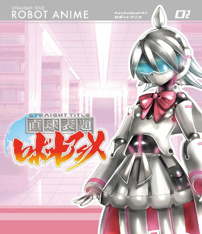 Image for Chokkyu Hyoudai Robot Anime Vol.2 [Blu-ray+CD]