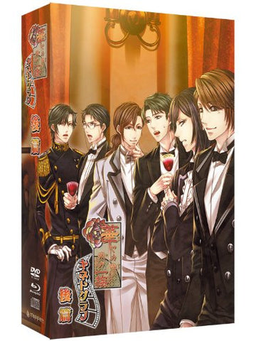 Image for Hanayaka Nari Waga Ichizoku Kinetograph Part.2 [DVD+Blu-ray+CD Limited Edition]