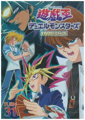 Image for Yu-gi-oh! Duel Monsters Turn 31