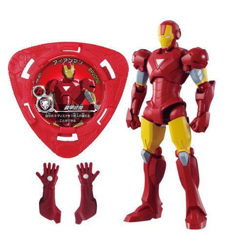 Image 3 for Disk Wars: Avengers - Iron Man - Hyper Motions (Bandai, Happinet)