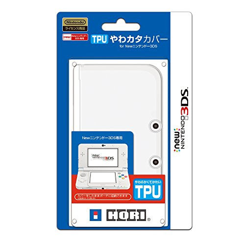 Image 1 for TPU Cover for New 3DS