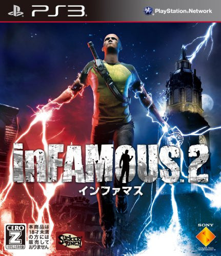 Image 1 for inFAMOUS 2