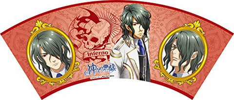 Image for Kamigami no Asobi - Ludere deorum - Hades Aidoneus - Cup - Melamine Cup (Kaz Trading)