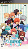 Thumbnail 1 for Uta no * Prince-Sama: Music 2 [Limited Edition]