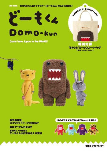 Image 1 for Domo Kun   Domo From Japan To The World   Tote Bag