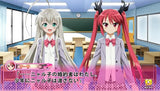 Thumbnail 7 for Haiyore! Nyaruko-San: Nafushigatai Game no You na Mono [Regular Edition]