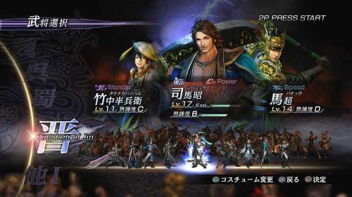 Image 4 for Musou Orochi 2 [Treasure Box]