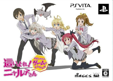 Image for Haiyore! Nyaruko-San: Nafushigatai Game no You na Mono [Kagayaku Trapezohedron Limited Box]
