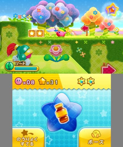 Image 11 for Hoshi no Kirby - Triple Deluxe