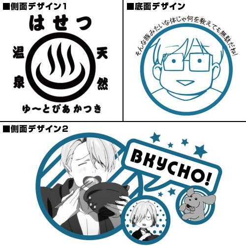 Image 2 for Yuri on Ice Katsudon Donburi Bowl