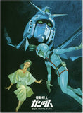 Thumbnail 1 for Mobile Suit Gundam Collection Box [Limited Pressing]