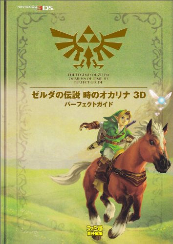 The Legend Of Zelda: Ocarina Of Time 3 D Perfect Guide