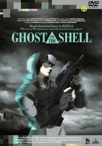 Image 1 for Ghost In The Shell