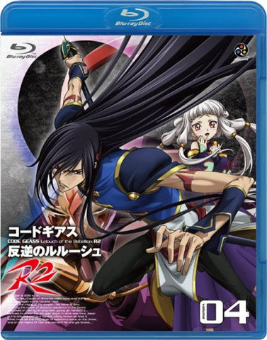 Code Geass - Lelouch of The Rebellion R2 Vol.4