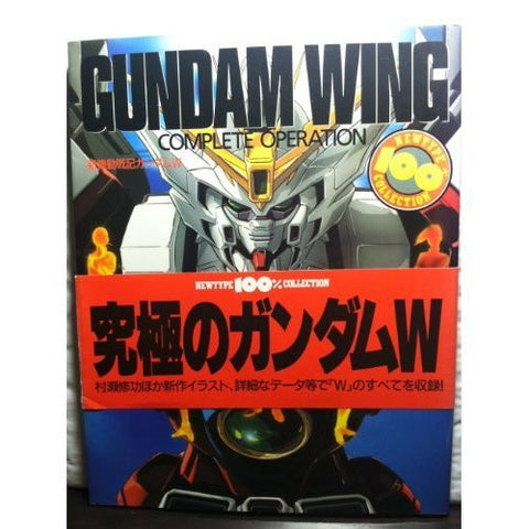 Image for Shin Kidou Senki Gundam Wing   Complete Operation