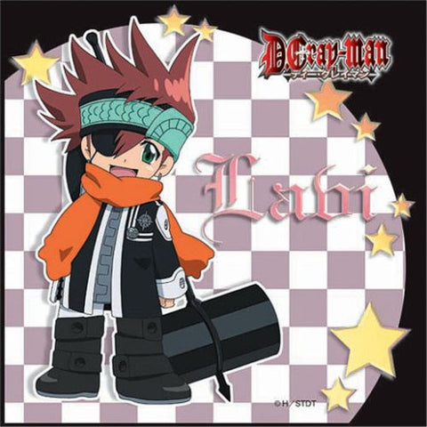 Image for D.Gray-man - Lavi - Towel - Mini Towel - ver. 1 (Broccoli)